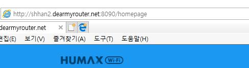 T9_ConfiguringDDNSandHUMAXDDNS_step4