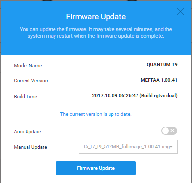 T9_FirmwareUpdate_step3_1