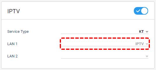 T9_IPTV Configuration_step4_1